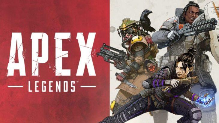 Apex Legends、プレイ無料だから気軽にやろうぜ!ド初心者が書く未プレイ向け講座!