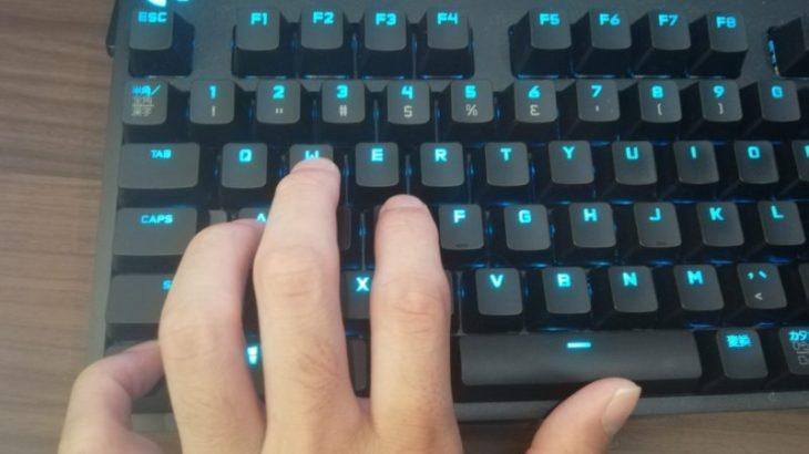 PCでFPSを始めた初心者あるある!対策も考えてみたぞ!