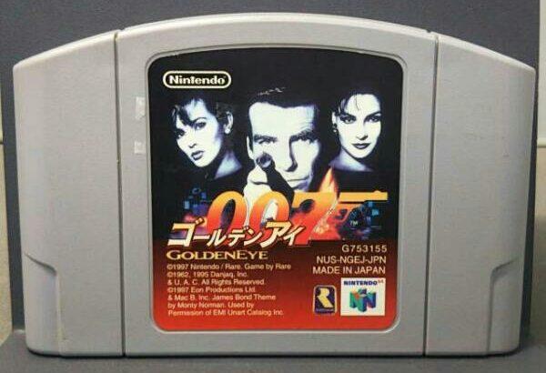 想い出ゲームレビュー「ゴールデンアイ 007」